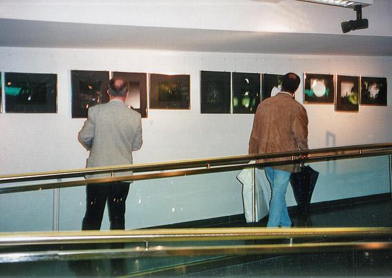 Karstadt Saarbrücken, 1996